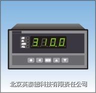 XSCH系列經濟型數顯儀  XSCH系列經濟型數顯儀