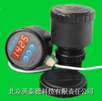 經濟型超聲波液位計