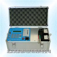 便攜式超聲波流量計 STG-100B便攜式超聲波流量計