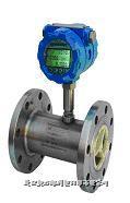 LWQ-XF氣體防腐型渦輪流量計 LWQ-XF氣體防腐型渦輪流量計