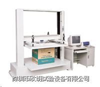 紙箱耐壓試驗機/紙箱抗壓試驗機/包裝壓縮試驗機