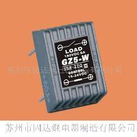 GZ5-W直流雙列式5A固態繼電器