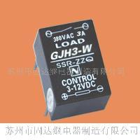 GJH3-W交流高壓雙列直插式固態繼電器