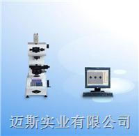 显微硬度计HXD-1000TMJC/LCD产品说明书(价格*便宜) HXD-1000TMJC/LCD