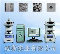 显微硬度计HXD-1000TMS/LCD产品说明书(价格*便宜) HXD-1000TMS/LCD