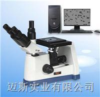 倒置金相显微镜5XB-PC产品说明书(价格*便宜) 5XB-PC
