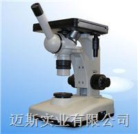 普通金相显微镜4XI产品说明书(价格*便宜) 4XI