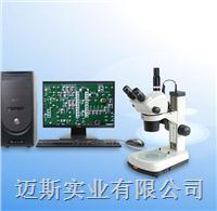 实体显微镜SX-3(参数 质量 价格) SX-3