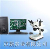 实体显微镜SX-2产品说明书(价格*便宜) SX-2
