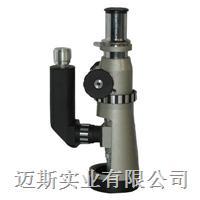 现场金相显微镜BJ-X(性价比高) BJ-X