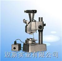 光切法显微镜9J产品说明书(质量 价格 参数) 9J