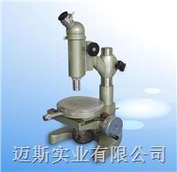 测量显微镜15J产品说明书(性价比高) 15J