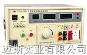 醫用泄漏電流測試儀(全數顯)CC2675E-II CC2675E-I比較分析(價格*便宜) CC2675E-II CC2675E-I