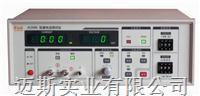 JK2686電解電容漏電流測試儀(性價比高) JK2686
