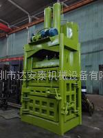 150噸液壓打包機