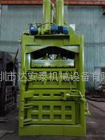 300吨重型金属液压打包机