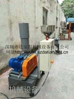 正壓氣力輸送 DAT-3000