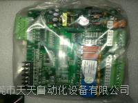 KH54301A模具溫度調節機
