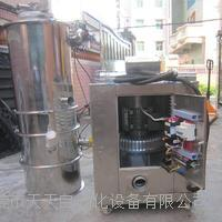 環保型吸粉機 10