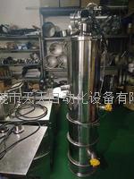 氧化鋁上料機 5.5