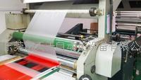 印刷机镜面滚筒油加热器 18