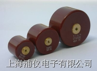 DHS系列高壓陶瓷電容(10-45KV) DHS Y5U/Y5Z