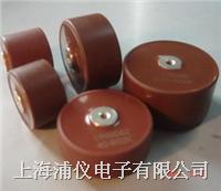 N4700系列高壓陶瓷電容40KV/222K DHS-40KV-DL60-222K