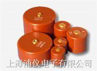 DHS Y5T系列圓柱形高壓陶瓷電容40KV/332K DHS-40KV-D60-332K