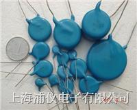 CT81 Y5U系列圓板形高壓陶瓷電容 CT81 Y5U系列圓板形高壓陶瓷電容