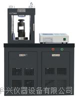 全自动恒应力试验机(单片机) DYE-300S型