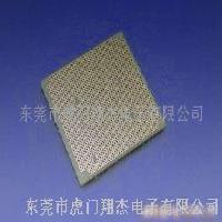 PGA939/940P CPU保護座