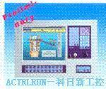 AWS-8127研华工业级平板电脑 AWS-8127