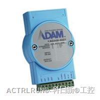 研华数据采集模块ADAM-4021:1路模拟量输出模块 ADAM-4021