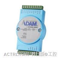研华数据采集模块ADAM-4060:4路继电器输出模块 ADAM-4060