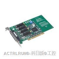 研华PCI-1612A 4端口RS-232/422/485PCI通讯卡 PCI-1612A