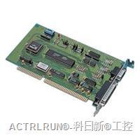 研华PCL-740 RS-232/RS-422/RS-485/电流环通讯卡 PCL-740