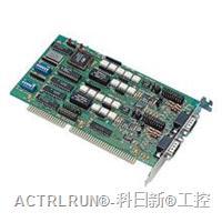 研华PCL-741 隔离双端口RS-232/电流环串行通讯卡 PCL-741