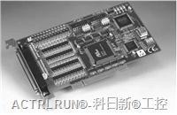 研华PCI-1240U 4轴通用PCI步进/脉冲伺服电机运动控制卡 PCI-1240U