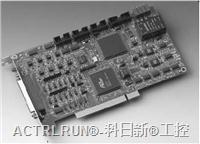 研华 PCI-1241 4轴电压型伺服电机运动控制卡 PCI-1241