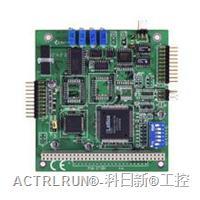 研华PC104采集卡,PCM-3718H/3718HG PC/104,研华数据采集卡 PCM-3718H/3718HG PC/104