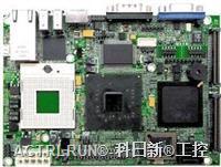 研祥嵌入式RISC计算机主板 EC5-5531CLDNA