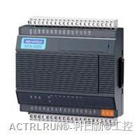 研华楼宇自动化控制系统 BAS-3050