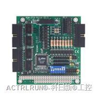研华PC104总线数据采集控制卡 PCM-3730 PC/104