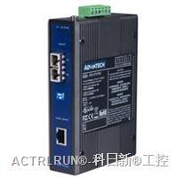 ADAM EKI 系列-研华工业以太网光纤转换器