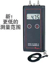 475-FM系统数显微差压表