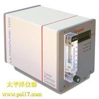 Ultrapure-100超纯水颗粒污染度在线监测系统