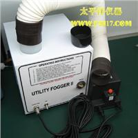 气流流形测试仪-Utility Fogger 2 DI水喷雾器