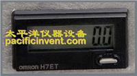 TDA-D型气溶胶稀释器