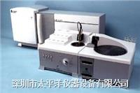 Coulter LS 200激光粒度分析仪