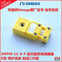 SMPW-CC-K-F熱電偶插座